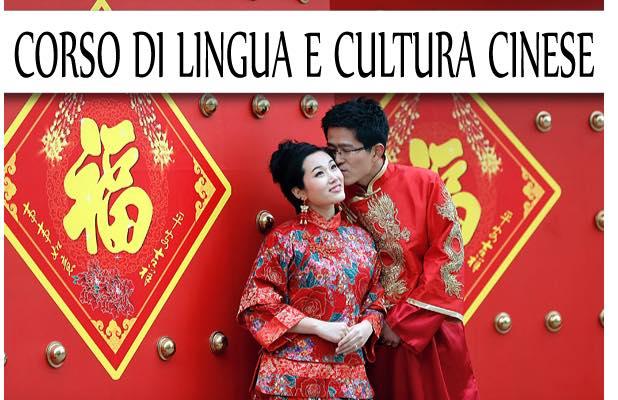 Corso di lingua e cultura Cinese 🗓 🗺